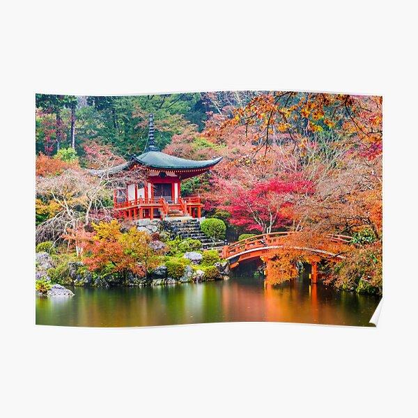 A beautiful recreation spot Poster