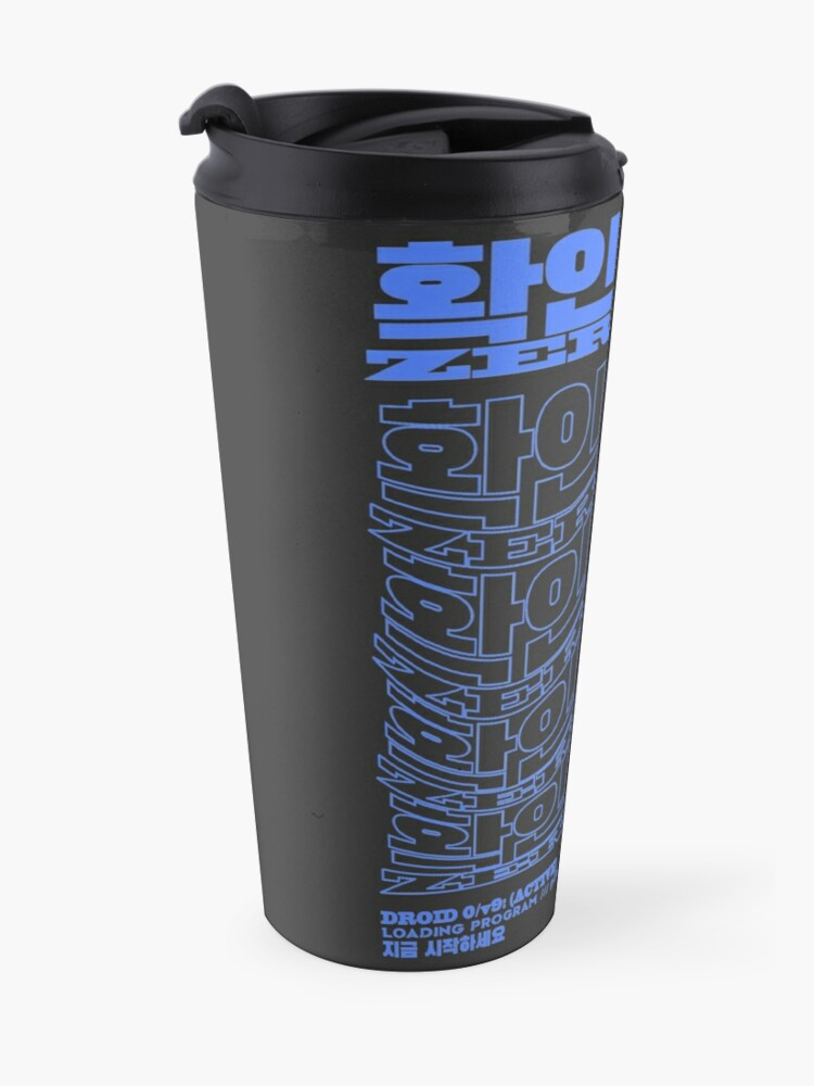 Alternate view of Check It Travel Mug