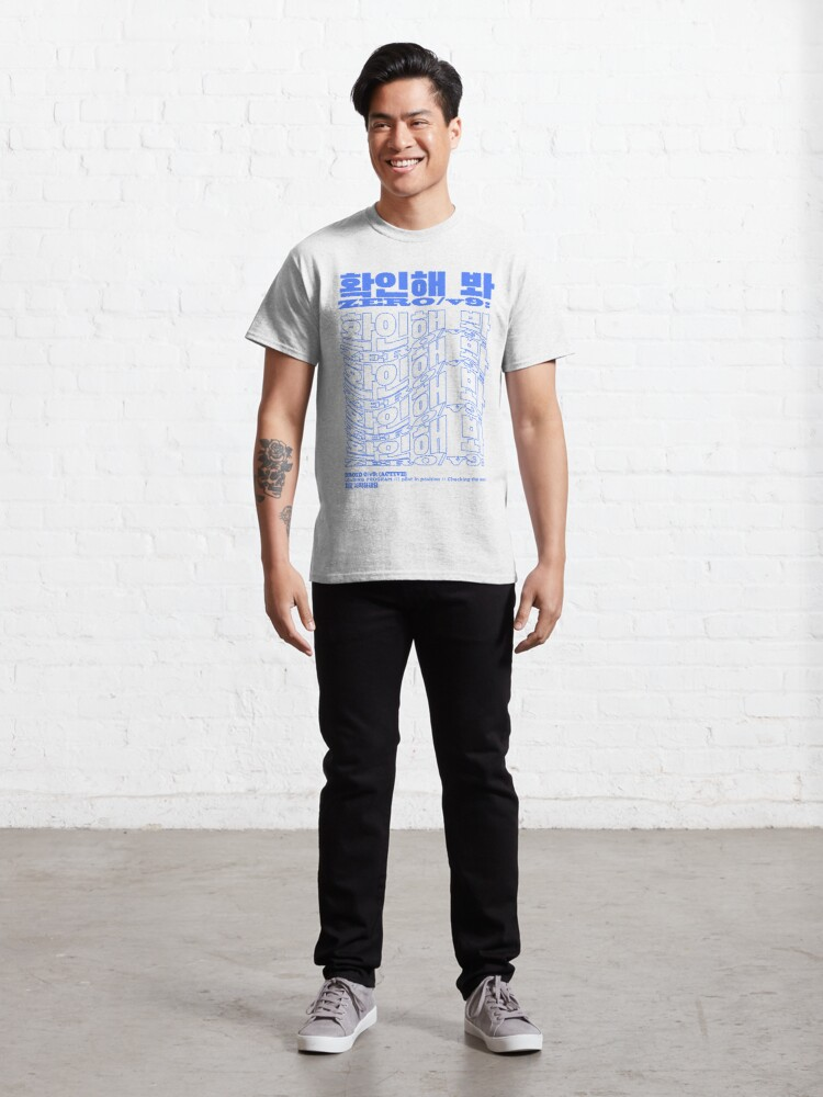 Alternate view of Check It Classic T-Shirt