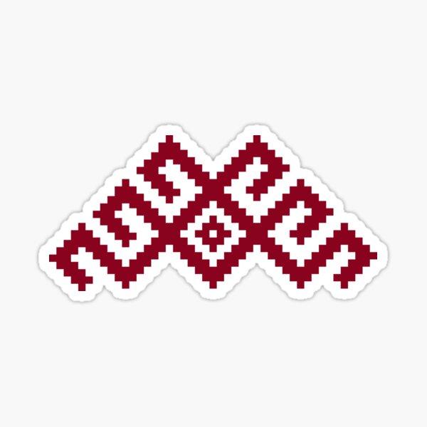 Ethnographic Latvian Symbol Jumis Sticker