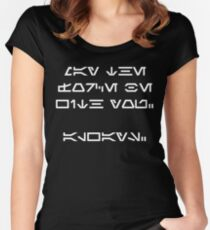 May The Force Be With You. Always. (white) Women's Fitted Scoop T-Shirt