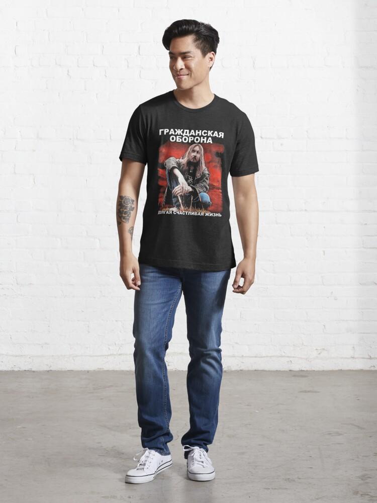 Alternate view of Grazhdanskaya Oborona - Long Happy Life Essential T-Shirt