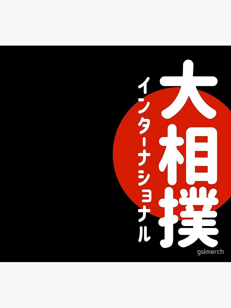 Ozumo International (Dark) by gsimerch