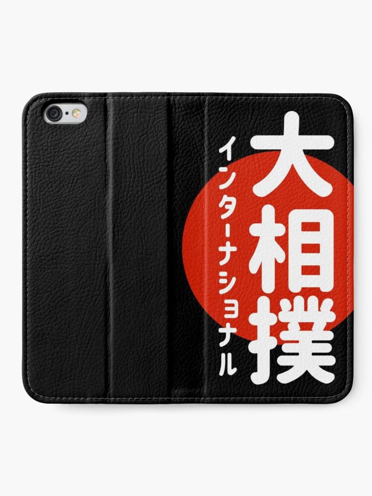 Alternate view of Ozumo International (Dark) iPhone Wallet