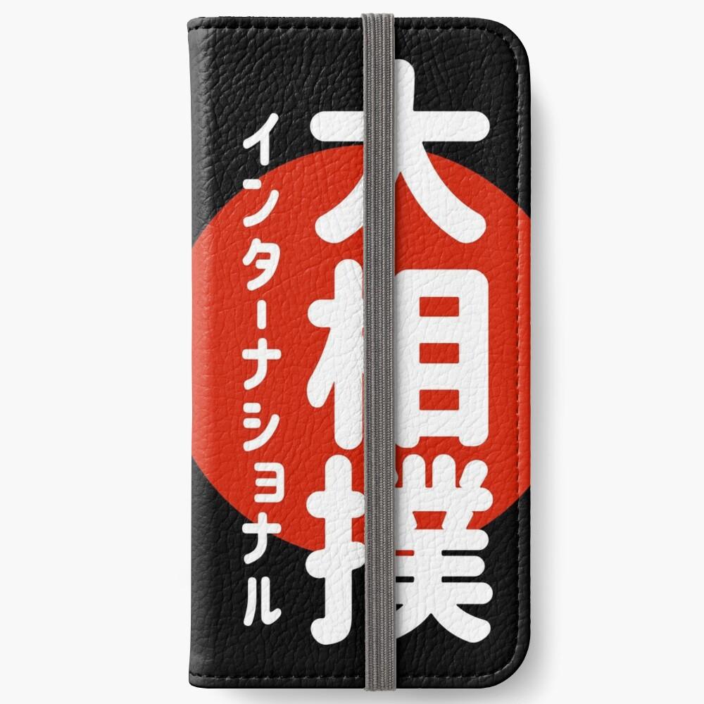 Ozumo International (Dark) iPhone Wallet