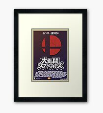 Super Smash Bros. Movie Poster Framed Print
