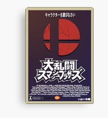 Super Smash Bros. Movie Poster Canvas Print