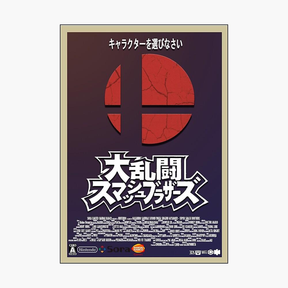 Super Smash Bros. Cartel de la película Lámina fotográfica