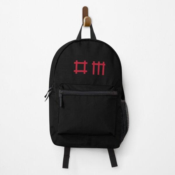 DM LOGO Backpack