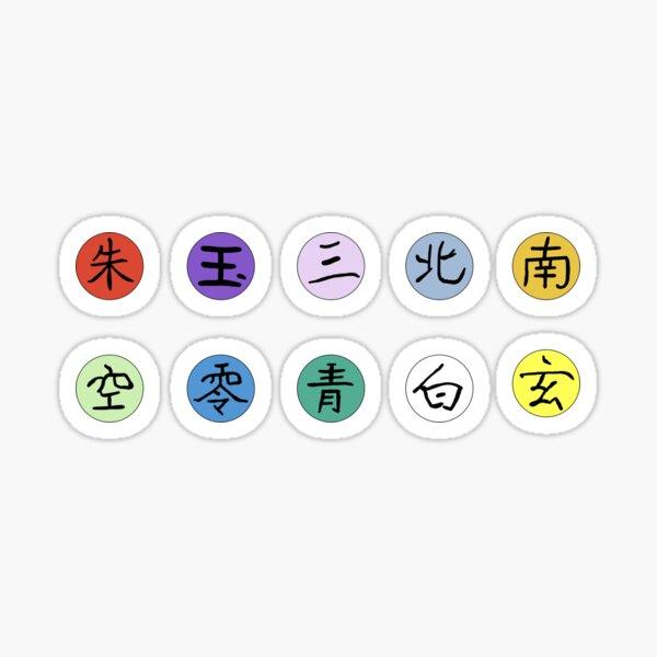 Tous les anneaux Akatsuki Kanji Sticker