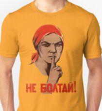 Soviet Treason Poster Slim Fit T-Shirt