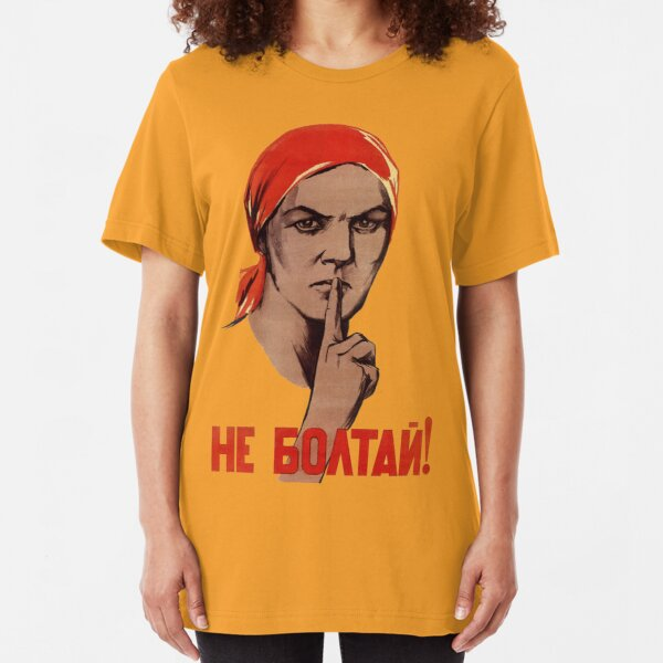 Soviet Treason Poster Slim Fit T-Shirt