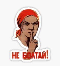 Soviet Treason Poster Sticker