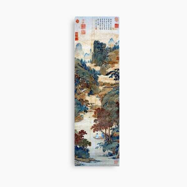 Qiu Ying Fishing under Chinese Sweet Gums Canvas Print