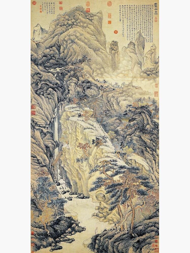 Shen Zhou Lofty Mount Lu by pdgraphics