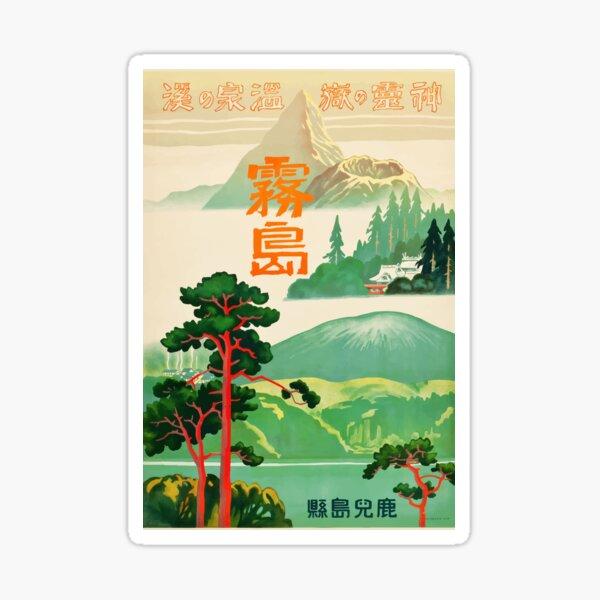 Vintage Travel Japan Poster Mountain Sticker