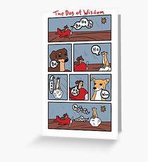 Dog of Wisdom Greeting Card