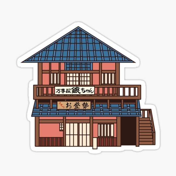 yorozuya gin-chan Sticker