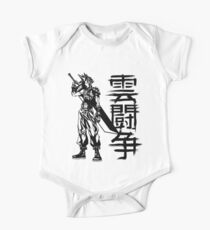 Cloud Strife Kids Clothes