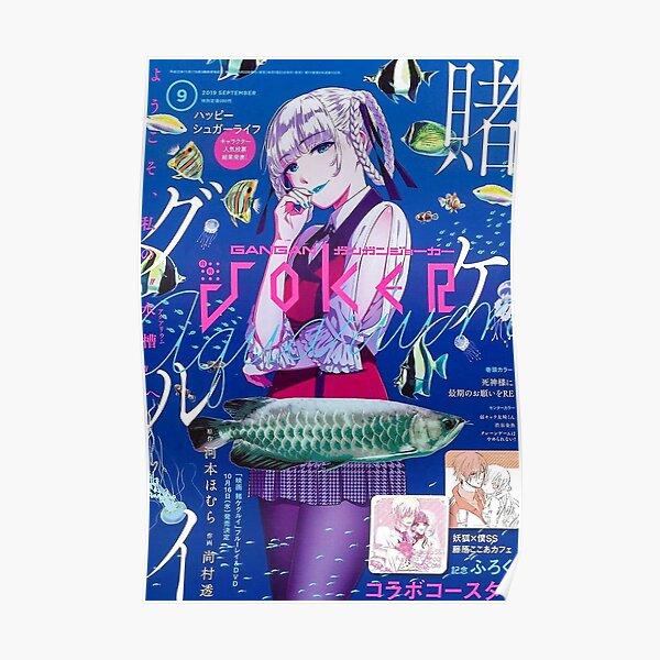 Housse Kakegurui Kirari Momobami Poster