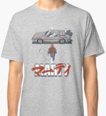 Back to the Future - Akira Classic T-Shirt