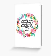Matthew 6:33 Greeting Card