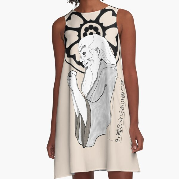 Leaves from the Vine A-Line Dress