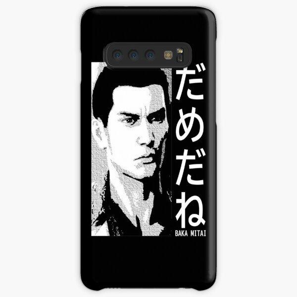 Dame Da Ne (Baka Mitai) v3 Black Samsung Galaxy Snap Case