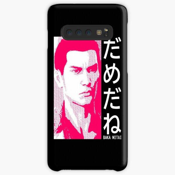 Dame Da Ne (Baka Mitai) v3 Pink Samsung Galaxy Snap Case
