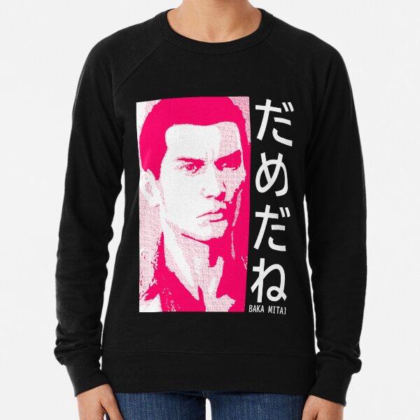 Dame Da Ne (Baka Mitai) v3 Pink Lightweight Sweatshirt