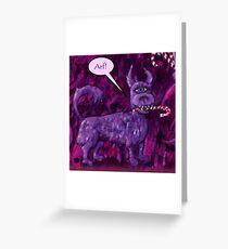 Cyclops Dog on Jupiter Greeting Card