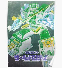 G1 Transformers Headmasters Poster Poster