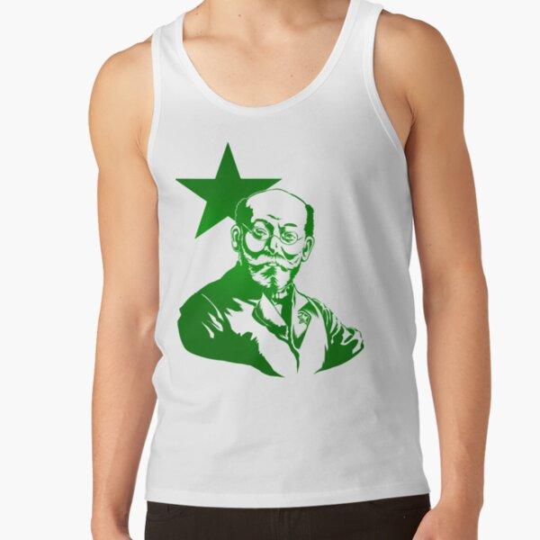 Doktoro Esperanto Tank Top