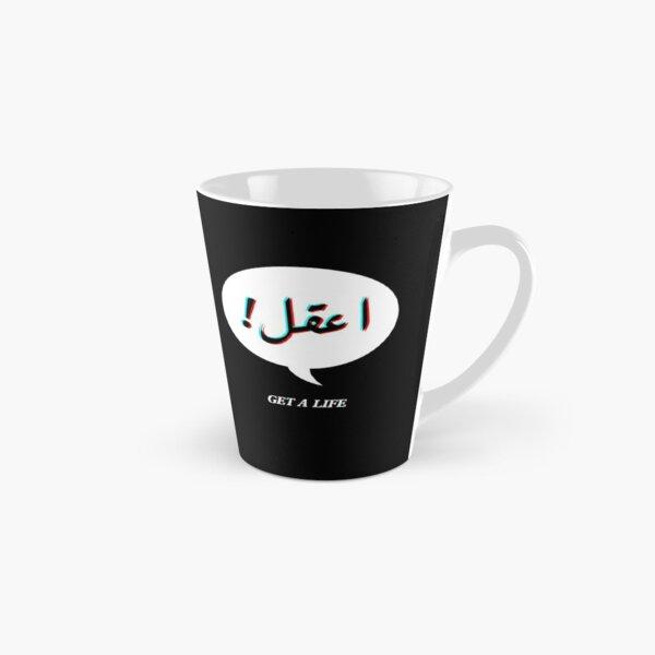 Liebessprüche arabische Ronny G