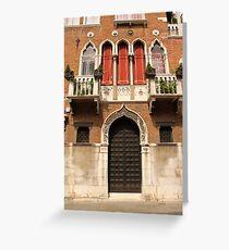 Venetian style facade Greeting Card