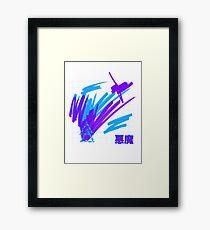 Retsupurae Framed Print
