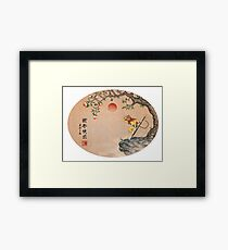 Year of the Monkey King Framed Print