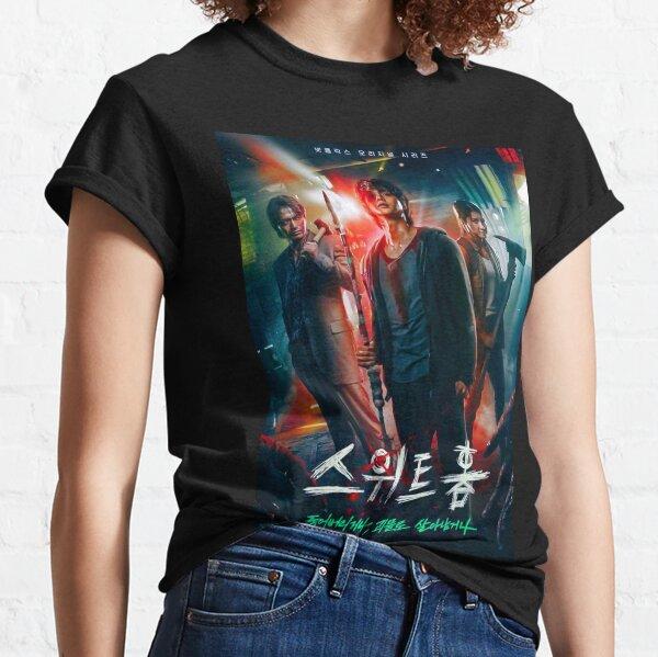 Sweet Home (K Drama) Classic T-Shirt