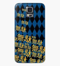 MUDA MUDA MUDA!! Case/Skin for Samsung Galaxy
