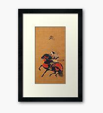 Mounted Warrior Framed Print