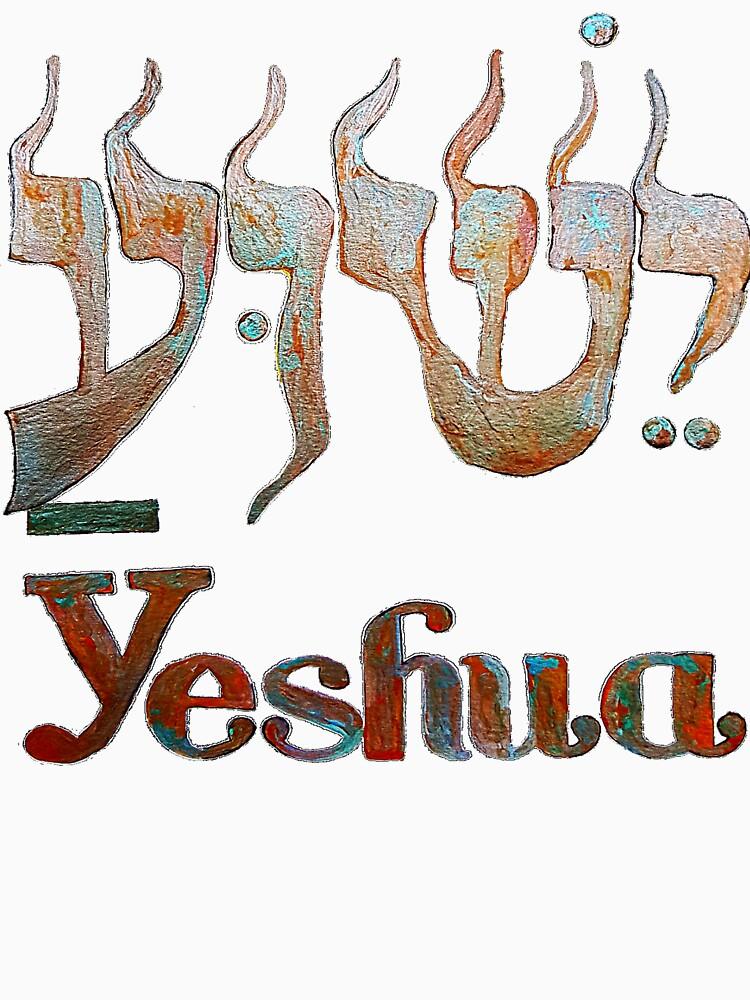 Yeshua T-Shirt Gold1 by jaynna