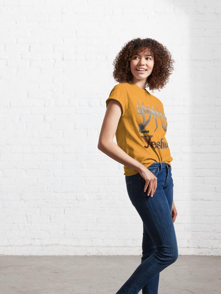 Alternate view of Yeshua T-Shirt Gold1 Classic T-Shirt