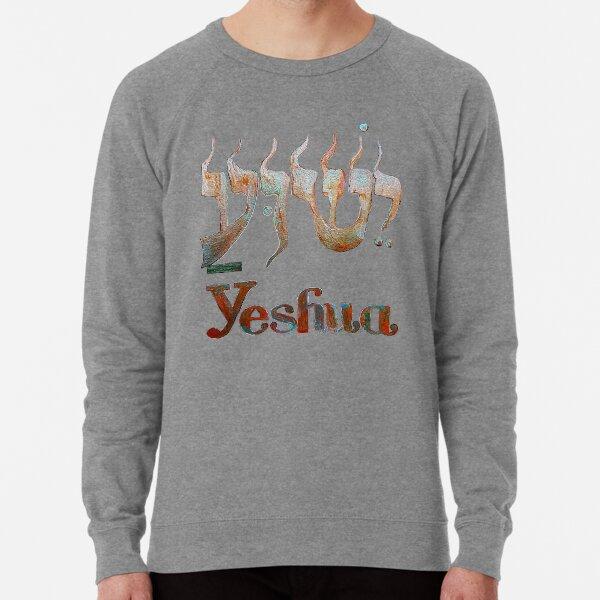 Yeshua T-Shirt Gold1 Lightweight Sweatshirt