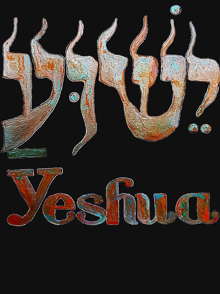 YESHUA T-Shirt Red1 by jaynna