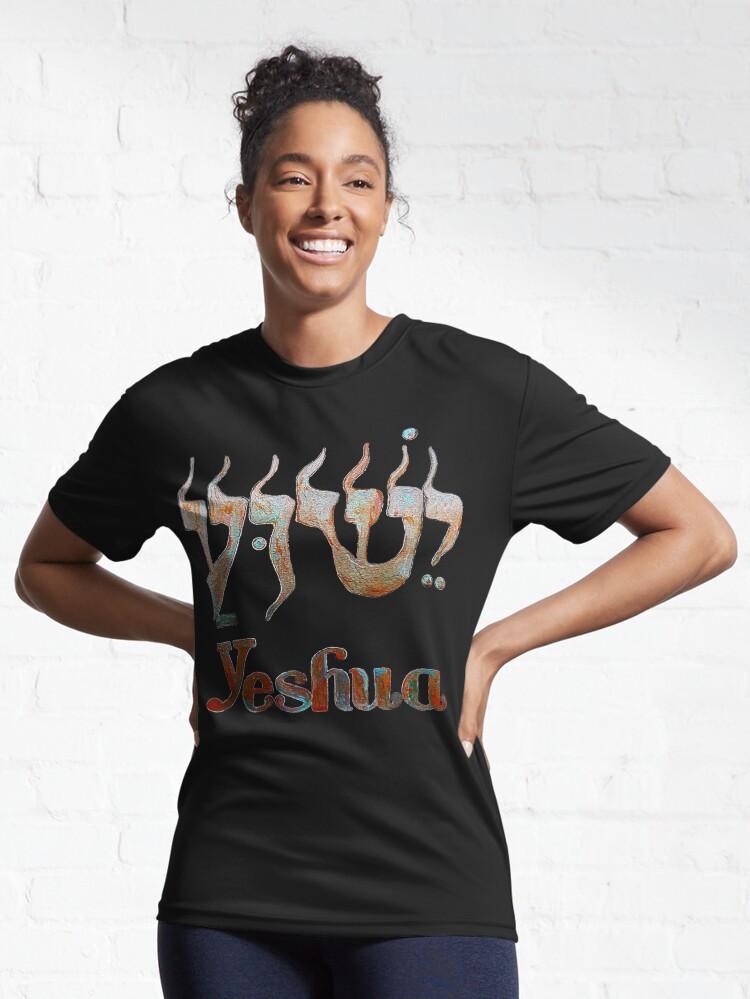 Alternate view of YESHUA T-Shirt Red1 Active T-Shirt
