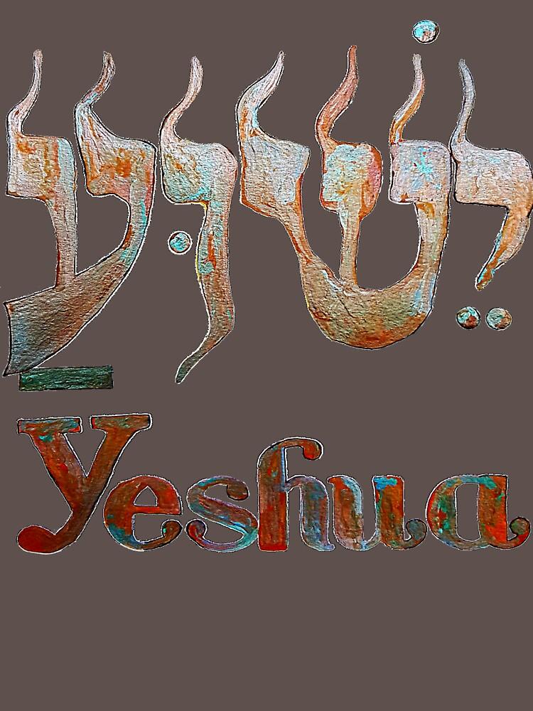 YESHUA T-Shirt Grey1 by jaynna
