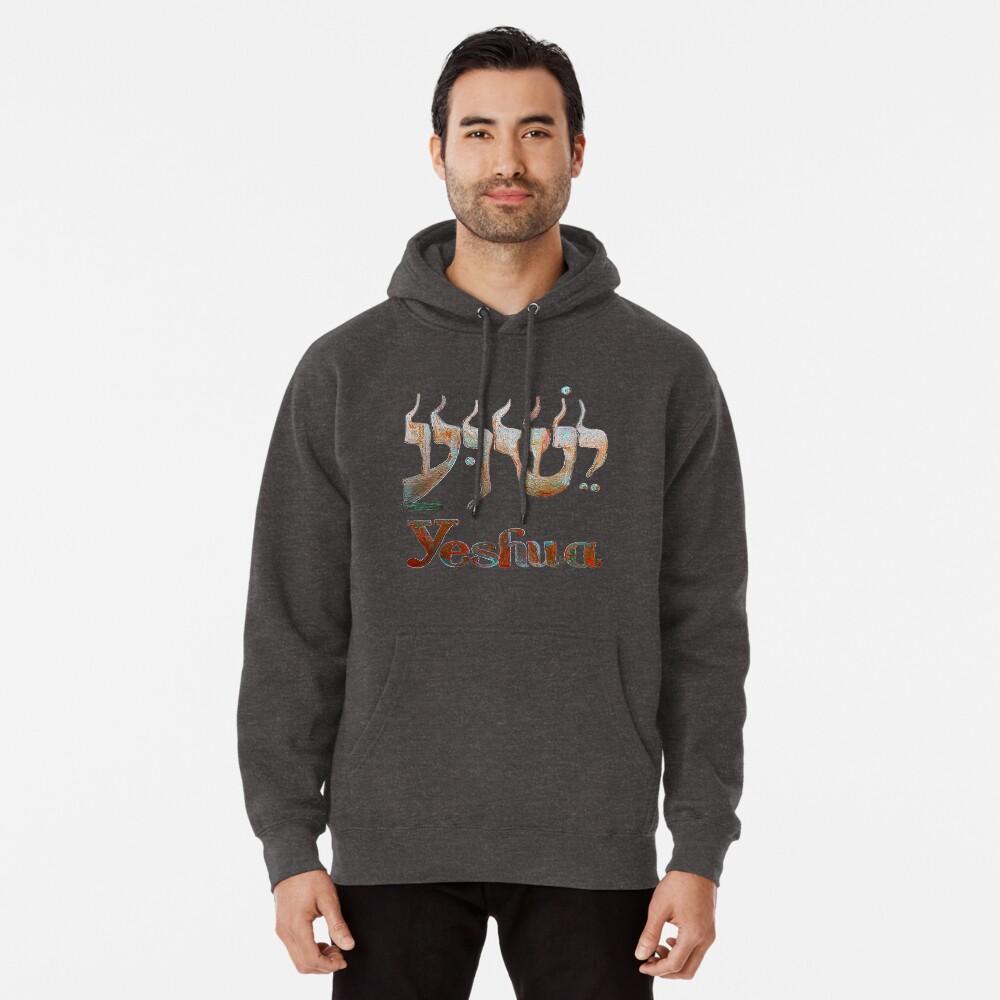 YESHUA T-Shirt Grey1 Pullover Hoodie