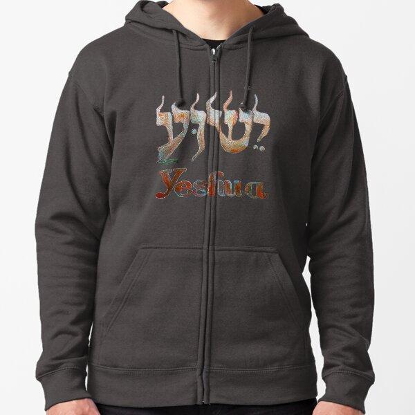 YESHUA T-Shirt Grey1 Zipped Hoodie