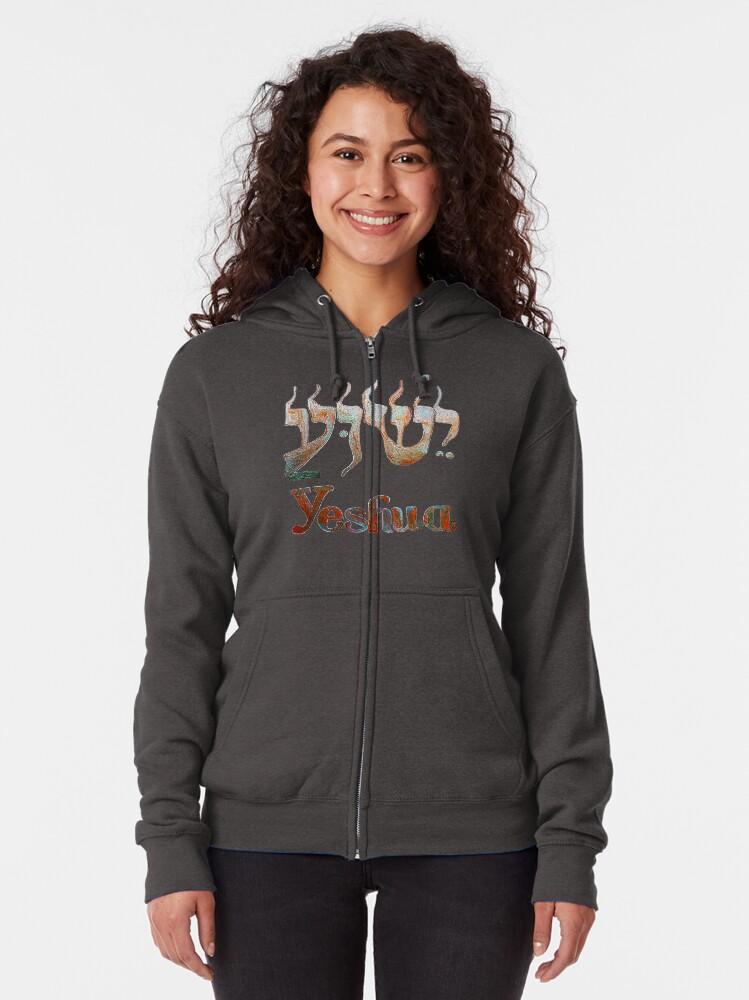 Alternate view of YESHUA T-Shirt Grey1 Zipped Hoodie