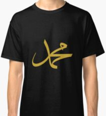 Mohammed (Arabic Calligraphy) Classic T-Shirt